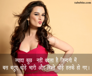 Good Life Quotes Life Quotes Sayings in Hindi