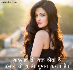 Life Quotes Sayings In Hindi with images