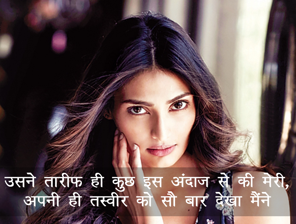 Love-quotes-in-hindi-with-images.png