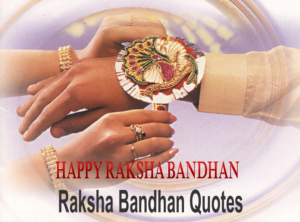 Raksha Bandhan Quotes Raksha Bandhan Status In Hindi