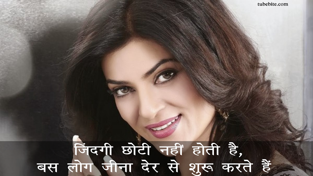 Thoughts-in-Hindi-and-English.png