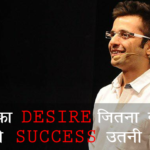 sandeep-maheshwari-quotes-for-students