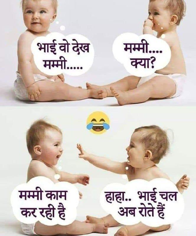 sannata funny images