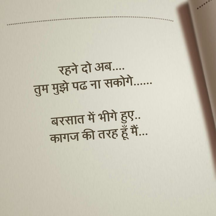 life-quotes-in-hindi-images-download