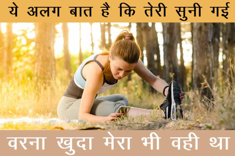 life-quotes-in-hindi-with-image