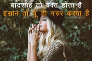 quotes-on-life-in-hindi