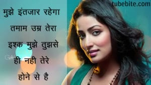 emotional-quotes-about-life-and-hindi-love