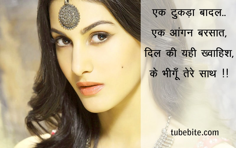 emotional-quotes-about-life-and-love-hindi