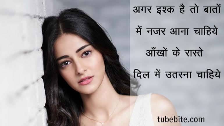 emotional-quotes-about-life-and-love-in-hindi