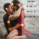 emotional-quotes-in-hindi-images