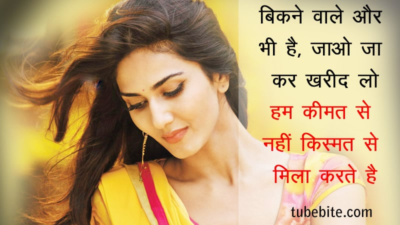 emotional-quotes-in-hindi-on-love