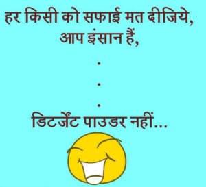 funny-image-photo