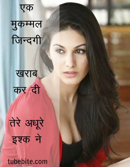 heart-touching-emotional-quotes-in-hindi