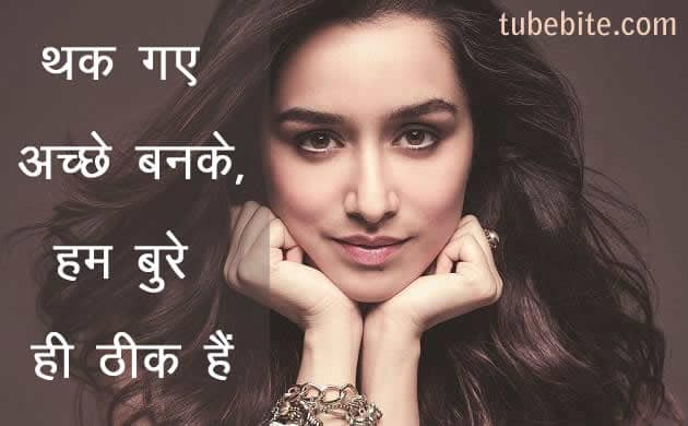 very-emotional-love-quotes-in-hindi