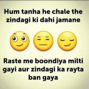 whatsapp-image-joke-download