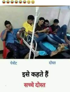 whatsapp funny images hindi