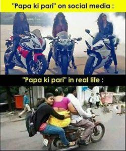 Whatsapp funny status Hindi