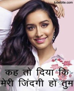 cute-love-status-hindi