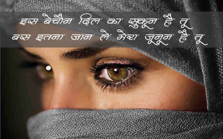 Avoid Me Once I Will Never Disturb You Again Quotes in Hindi