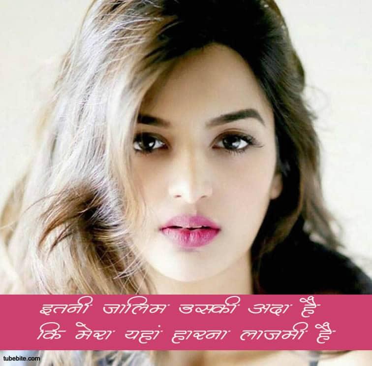 shayari for praising beauty in hindi