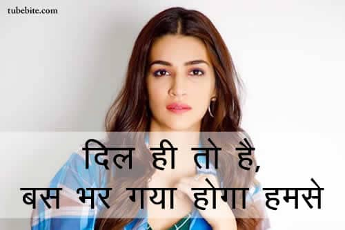 very-emotional-sad-relationship-quotes-in-hindi