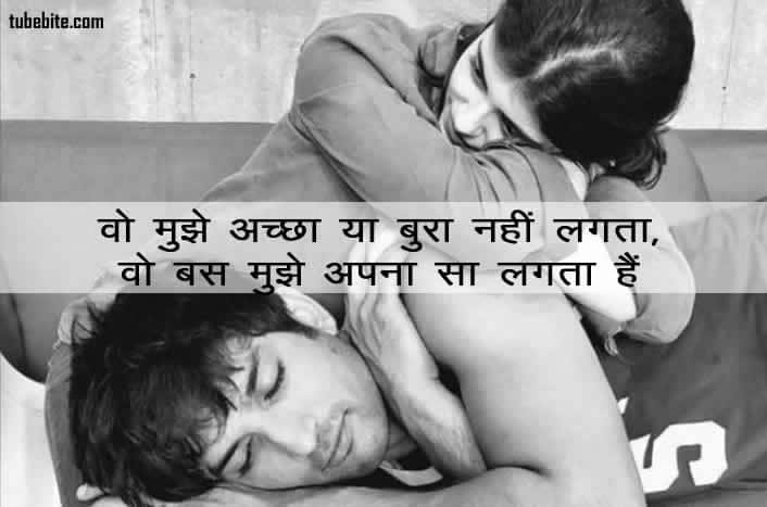 my life my rules images for whatsapp hindi