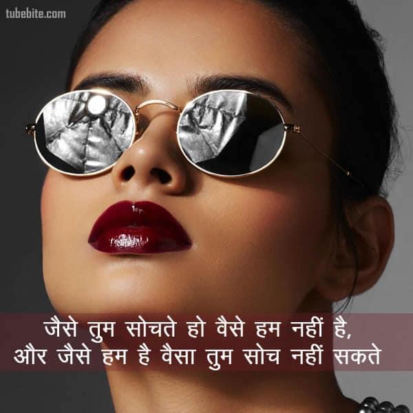 my life my rules images girl hindi